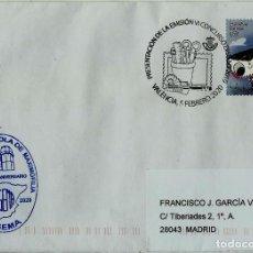 Sellos: ESPAÑA 2020-02-05) (MATASELLOS-PD)''PRESENTACION DE LA EMISIÓN VI CONCURSO DISEÑO''-VALENCIA (SOBRE). Lote 195049868