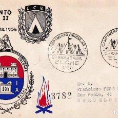 Sellos: CAMPAMENTO CIRCULAR II, ELCHE (ALICANTE) 1956. RARO MATASELLOS EN SOBRE CIRCULADO DE ALFIL. MPM. Lote 195141492
