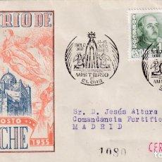 Sellos: RELIGION MISTERIO DE ELCHE, ELCHE (ALICANTE) 1955. MATASELLOS EN SOBRE CIRCULADO DP. RARO ASI. MPM.. Lote 195141697