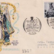 Sellos: RELIGION MISTERIO DE ELCHE, ELCHE (ALICANTE) 1955. RARO MATASELLOS EN SOBRE CIRCULADO ALFIL EO. MPM.. Lote 195141793
