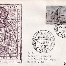 Sellos: BARCOS VIRGEN DE AFRICA PASO CONVOY VICTORIA EXPOSICION, CEUTA 1966. RARO MATASELLOS SOBRE ALFIL MPM. Lote 195141972