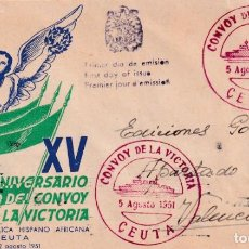 Sellos: BARCOS XV ANIVERSARIO DEL CONVOY DE LA VICTORIA, CEUTA 1951. MATASELLOS EN SOBRE EG MUY RARO ASI MPM. Lote 195142440