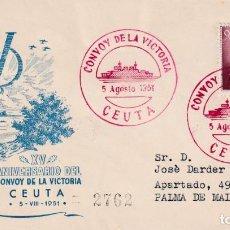 Sellos: BARCOS XV ANIVERSARIO DEL CONVOY DE LA VICTORIA, CEUTA 1951. RARO MATASELLOS EN SOBRE DE ALFIL. MPM.. Lote 195142981