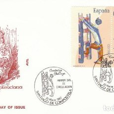 Sellos: EDIFIL 2891, CERAMICA GALLEGA, PRIMER DIA ESPECIAL DE SANTIAGO DE COMPOSTELA DE 20-3-1987 ALFIL. Lote 195158761