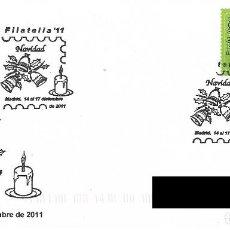 Sellos: ESPAÑA. MATASELLOS ESPECIAL. NAVIDAD 2011. Lote 195164010