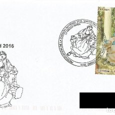 Sellos: ESPAÑA. MATASELLOS ESPECIAL DE PRESENTACION. NAVIDAD 2016. SANTO DOMINGO DE LA CALZADA. Lote 195164771