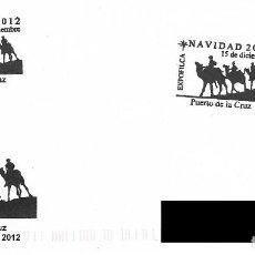 Sellos: ESPAÑA. MATASELLOS ESPECIAL NAVIDAD 2012. PUERTO DE LA CRUZ. Lote 195166031
