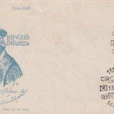 Sellos: HERNAN CORTES PERSONAJES 1948 (EDIFIL 1035) EN SOBRE PRIMER DIA CON BONITA ILUSTRACION RARO ASI. MPM. Lote 195183205