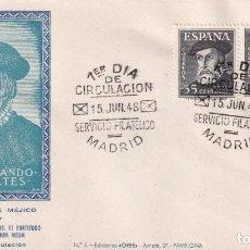 Sellos: HERNAN CORTES PERSONAJES 1948 (EDIFIL 1035 DOS SELLOS RARO SOBRE PRIMER DIA EDICIONES ORBE MOD 1 MPM. Lote 195184097