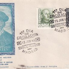 Sellos: HERNAN CORTES PERSONAJES 1948 (EDIFIL 1035) EN SOBRE PRIMER DIA EDICIONES ORBE MOD 1. RARO ASI. MPM.. Lote 195186931