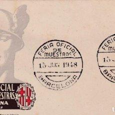 Sellos: HERNAN CORTES PERSONAJES 1948 (EDIFIL 1035) SPD EG MATASELLOS FERIA MUESTRAS ORDINARIO BARCELONA MPM. Lote 195187391