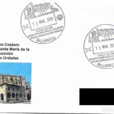 Sellos: ESPAÑA. MATASELLOS ESPECIAL. IGLESIA DE SANTA MARIA DE LA ASUNCION. CASTRO URDIALES. CAMINO COSTERO. Lote 195188116