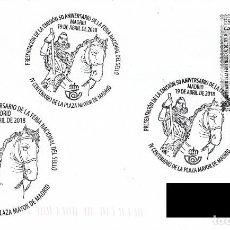 Sellos: ESPAÑA. MATASELLOS ESPECIAL DE PRESENTACION. IV CENTENARIO PLAZA MAYOR MADRID. REY FELIPE III. 2018. Lote 195189677