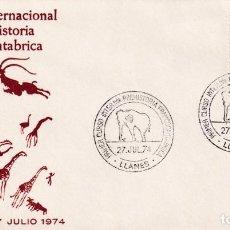 Sellos: PINTURAS RUPESTRES: PREHISTORIA FRANCOCANTABRICA, LLANES (ASTURIAS) 1974 RARO MATASELLOS SOBRE ALFIL. Lote 195230948