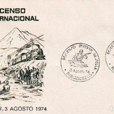Sellos: DEPORTES 38 DESCENSO INT DEL SELLA, RIBADESELLA (ASTURIAS) 1974. MATASELLOS EN SOBRE DE ALFIL. MPM.. Lote 195231380