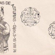 Sellos: XVIII FERIA NACIONAL MUESTRAS DE ASTURIAS, GIJON 14 AGOSTO 1974. MATASELLOS EN SOBRE DE ALFIL. MPM.. Lote 195231952
