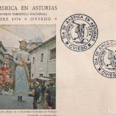 Sellos: GIGANTES Y CABEZUDOS DIA DE AMERICA EN ASTURIAS, OVIEDO 1974. MATASELLOS EN SOBRE EO VER REVERSO MPM. Lote 195232956
