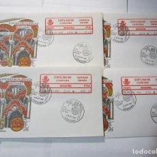 Sellos: ATM EPELSA EXFILNA 86 CORDOBA, 4 SOBRES CON DIFERENTES VALORES. Lote 195254926