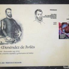 Sellos: ¡NOVEDAD! ESPAÑA 2020 500 AÑOS DEL NACIMIENTO DE PEDRO MENÉNDEZ DE AVILÉS SOBRE DE PRIMER DIA SPD FD. Lote 195255141