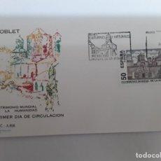Sellos: ESPAÑA S.P.D.. Lote 195272406