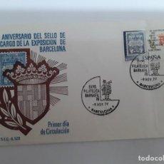 Sellos: ESPAÑA S.P.D.. Lote 195272458