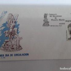 Sellos: ESPAÑA S.P.D.. Lote 195272463