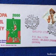 Sellos: SOBRE CON MATASELLOS. COPA DEL REY DE BALONCESTO. VITORIA-GASTEIZ, ALAVA, 2000. Lote 195313102