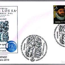 Sellos: MATASELLOS PRESENTACION - 450 AÑOS DE LA BIBLIA DEL OSO. OURENSE, GALICIA, 2019. Lote 195318293