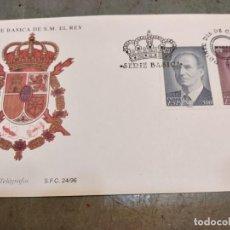Sellos: SOBRE: 1996 MADRID. SERIE BASICA DE S.M. EL REY. Lote 195327583