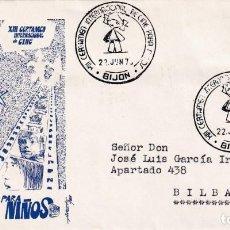 Sellos: CINE PARA NIÑOS XIII CERTAMEN INT, GIJON (ASTURIAS) 22 JUNIO 1975. MATASELLOS SOBRE CIRCULADO ALFIL.. Lote 195333332
