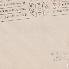 Sellos: XIX FERIA NACIONAL MUESTRAS DE ASTURIAS, GIJON 1975. RARO MATASELLOS DE RODILLO EN SOBRE. MPM.. Lote 195333890