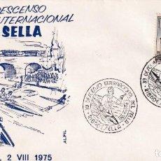 Sellos: DEPORTES 39 DESCENSO INT DEL SELLA, RIBADESELLA (ASTURIAS) 1975. RARO MATASELLOS EN SOBRE DE ALFIL.. Lote 195334172