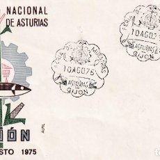 Sellos: XIX FERIA NACIONAL MUESTRAS DE ASTURIAS, GIJON 10 AGOSTO 1975. RARO MATASELLOS EN SOBRE DE ALFIL.. Lote 195334958