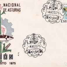 Sellos: XIX FERIA NACIONAL MUESTRAS DE ASTURIAS, GIJON 4 AGOSTO 1975. RARO MATASELLOS EN SOBRE DE ALFIL.. Lote 195334981