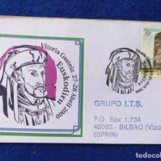 Sellos: SOBRE CON MATASELLOS: EUSKODIRU - CARLOS V - ORDEN DEL TOISON DE ORO. VITORIA-GASTEIZ, 2000. Lote 195346305