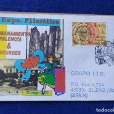 Sellos: SOBRE CON MATASELLOS: HERMANAMIENTO PALENCIA CON BOURGES (FRANCIA), PALENCIA 2000. Lote 195346385