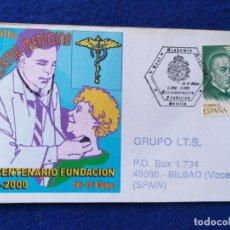 Sellos: SOBRE CON MATASELLOS. SEVILLA. 2000. PRIMER DIA DE CIRCULACION. III CENT REAL ACADEMIA DE MEDICINA.. Lote 195346405