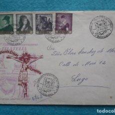 Sellos: SOBRE DEL PRIMER CONGRESO INTERNACIONAL DE FILATELIA. BARCELONA 26 MARZO AL 5 ABRIL DE 1960.. Lote 195367320