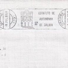 Sellos: ESTATUTO DE AUTONOMIA DE GALICIA, ORENSE 1981. RARO MATASELLOS DE RODILLO EN SOBRE. . Lote 195389157