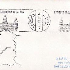 Sellos: ESTATUTO DE AUTONOMIA DE GALICIA, LA CORUÑA 1981. MATASELLOS RODILLO EN SOBRE ILUSTRADO ALFIL. RARO.. Lote 195397035