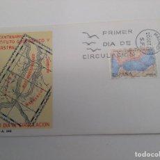 Sellos: ESPAÑA .EDIFIL 2001 SOBRE PRIMER DIA.S,F.C.-A-348 INSTITUTO GEOGRAFICO Y CATASTRAL .GEODESIA. Lote 195406141