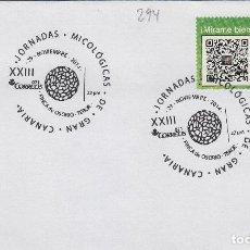 Sellos: 2014 - FINCA DE OSORIO ( CANARIAS) XXIII JORNADAS MICOLÓGICAS GRAN CANARIA . MATASELLO EN SOBRE. Lote 195424627
