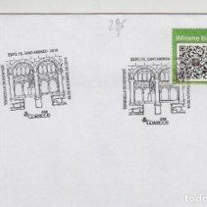 Sellos: 2014 -TORROELLA ( GERONA) EXPOSICION FILAT SANT ANDREU . MATASELLO EN SOBRE. Lote 195424833