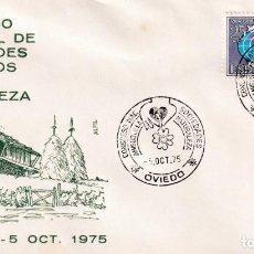 Sellos: AMIGOS DE LA NATURALEZA CONGRESO DE SOCIEDADES, OVIEDO (ASTURIAS) 1975 MATASELLOS EN SOBRE ALFIL MPM. Lote 195425142