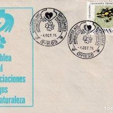 Sellos: AMIGOS DE LA NATURALEZA CONGRESO DE SOCIEDADES OVIEDO (ASTURIAS) 1975 MATASELLOS SOBRE ILUSTRADO MPM. Lote 195425320