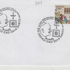 Sellos: 2014 - ASTURIAS . XIII EXFICO , 25 ANIV VISITA SAN JUAN PABLO II . MATASELLO EN SOBRE. Lote 195425377