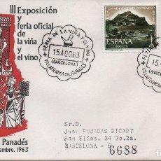 Sellos: SOBRE ILUSTRADO CERTIFICADO CON MATASELLOS DE LA FERIA DE LA VIÑA Y EL VINO. Lote 195438492