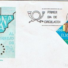 Sellos: EDIFIL 2476 ADHESION ESPAÑA AL CONSEJO DE EUROPA, 1978. SOBRE Y MATASELLO FERIA NACIONAL DEL SELLO. Lote 195438820