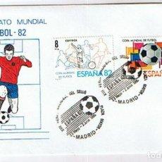 Sellos: EDIFIL 2571 CAMPEONATO MUNDIAL FÚTBOL ESPAÑA 82. SOBRE Y SELLO CONMEMORATIVO 1980. Lote 195438993