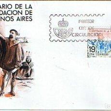 Sellos: EDIFIL 2584 CENTENARIO FUNDACION DE BUENOS AIRES. SOBRE PRIMER DIA CIRCULACIÓN. Lote 195439080